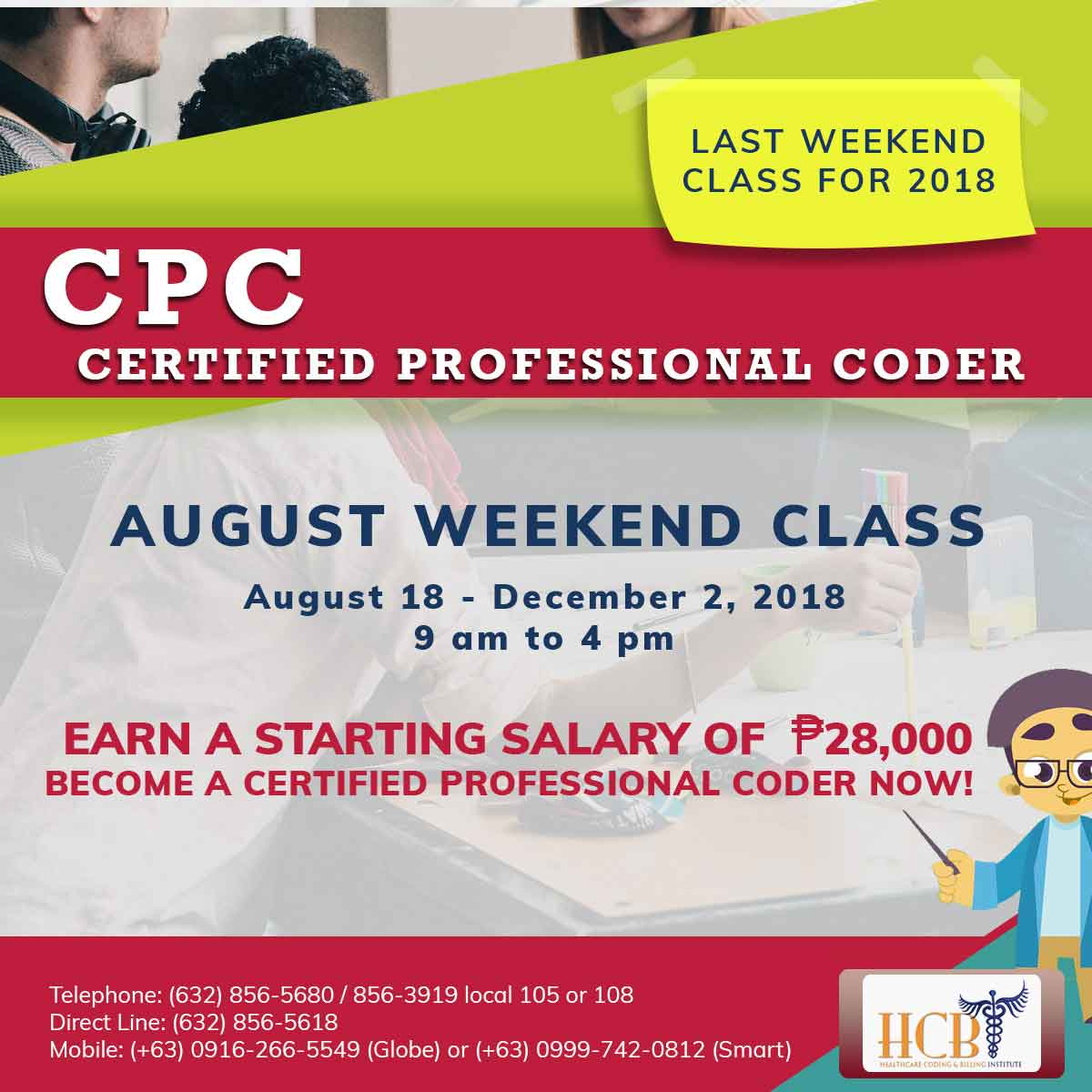 august-weekend-class_lq, hcbi